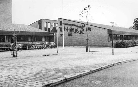 Holmeagerskolen fotograferet ca 1990.